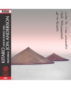 KITARO &  JON ANDERSON - Live At The Budokan: Live in Tokyo, JP 1992 (mini LP / 2x CD)