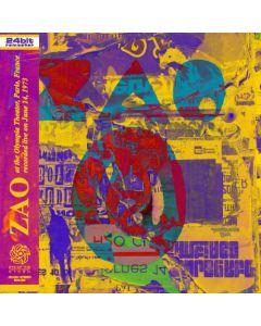 ZAO - Live At The Olympia: Paris, FR 1973 (mini LP / CD) SBD