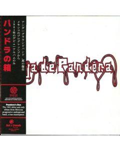 CAJA DE PANDORA - Caja De Pandora: Studio album, México 1981 (mini LP / CD) Deluxe edition + 5 bonus tracks