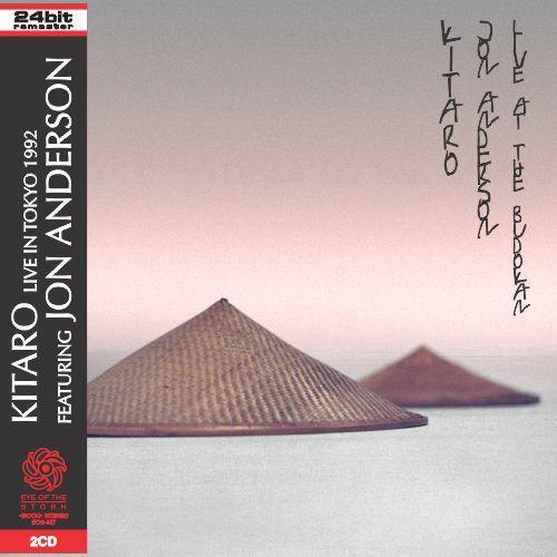 Kitaro & Jon Anderson Live at Budokan